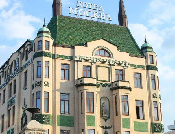 Hotel Moskva, Belgrád