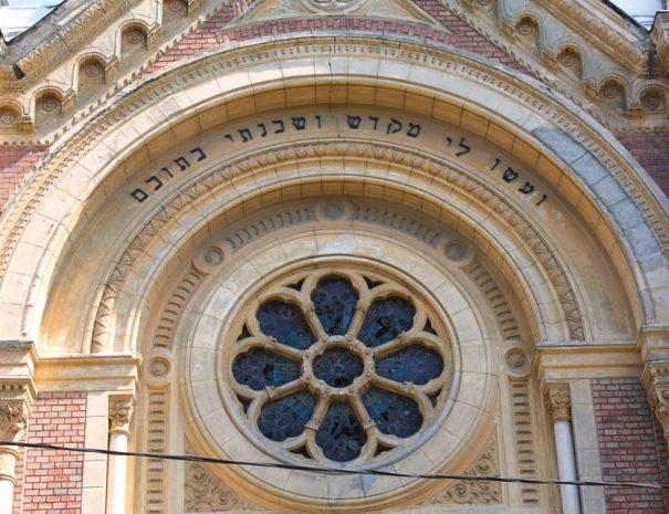 Gyárvárosi zsinagóga, Temesvár