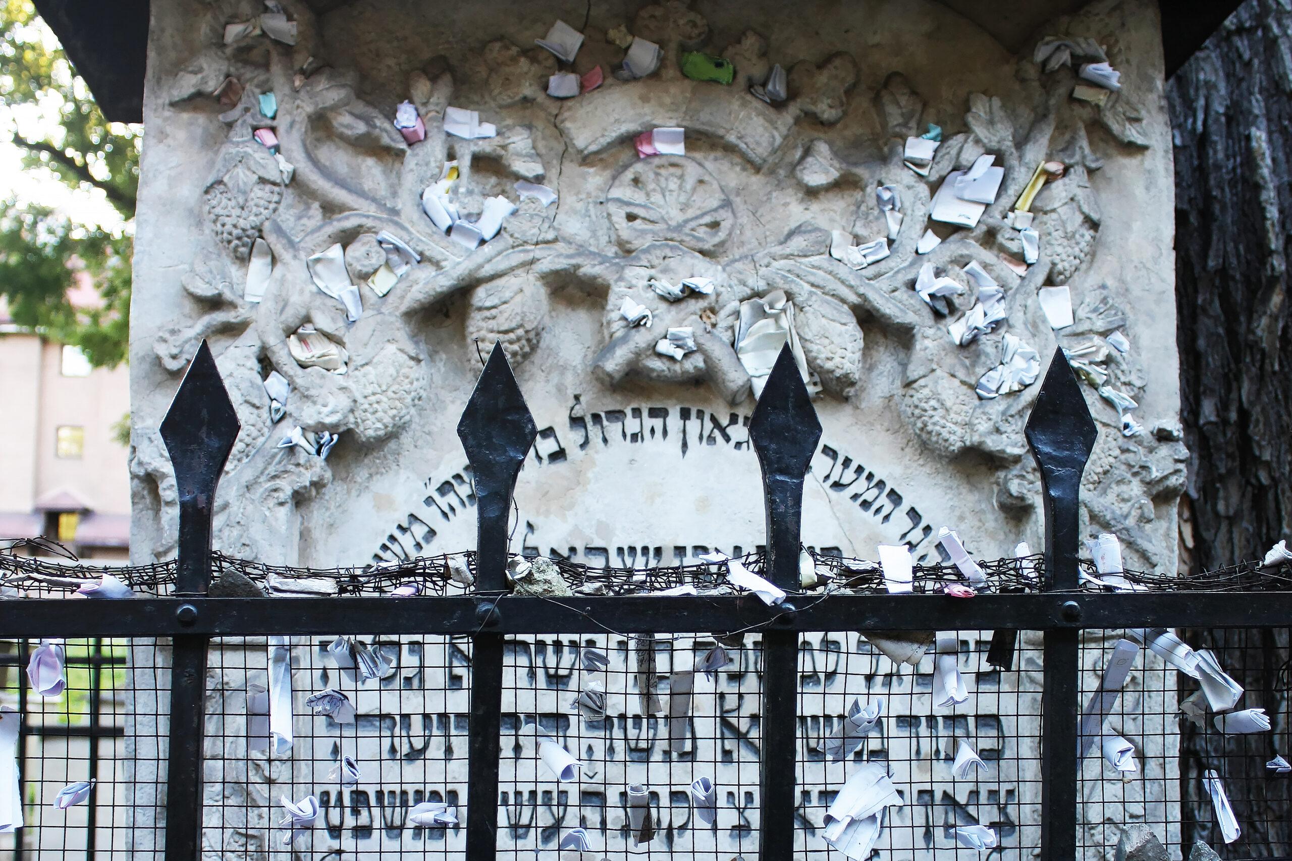 Krakkó zsidó temető