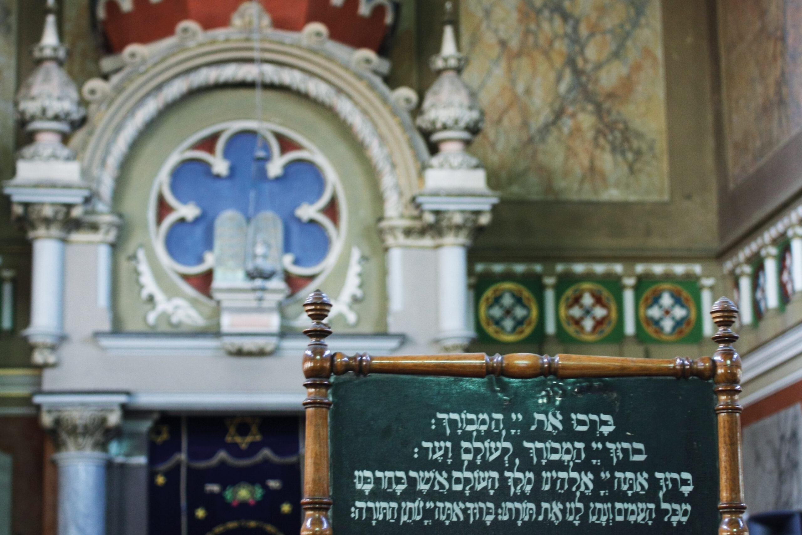 Marosvásárhelyi zsinagóga
